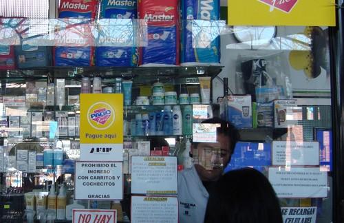 farmaciaDiNardo_07